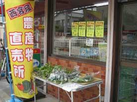 鳴尾 田中さんの直売所