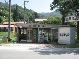 船坂 梅原さんの直売所