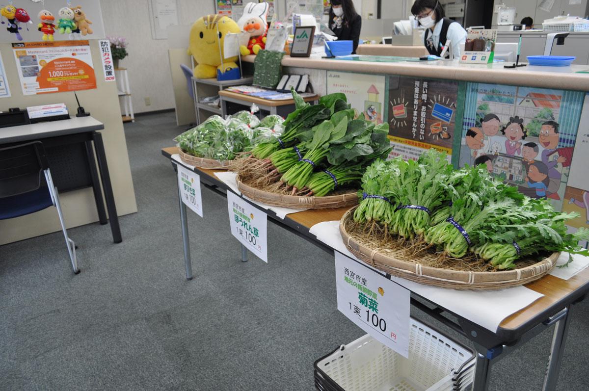 JA甲東 ロビーの野菜売り場