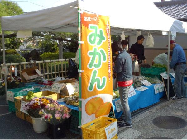 門戸厄神東光寺であい市の野菜即売会でみかんの直売