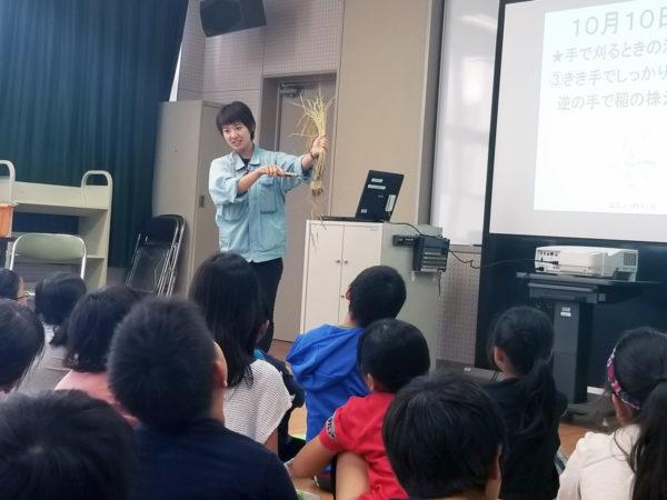 甲東小学校の生徒と保護者によるコメ作り体験。田んぼに行く前にまずはお勉強。