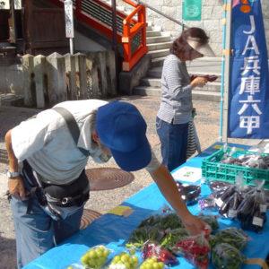 であい市門戸厄神で地元野菜・果実などの即売会