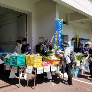 JA甲東で野菜即売会(5月23日)