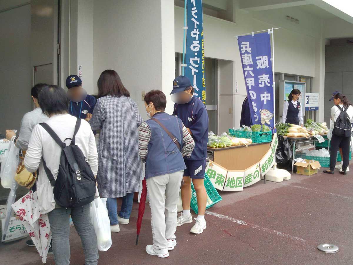 JA兵庫六甲 甲東支店の野菜の即売会の様子