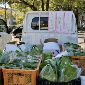 """<span class=""""title"""">農業祭など、野菜の即売会中止のお知らせ</span>"""