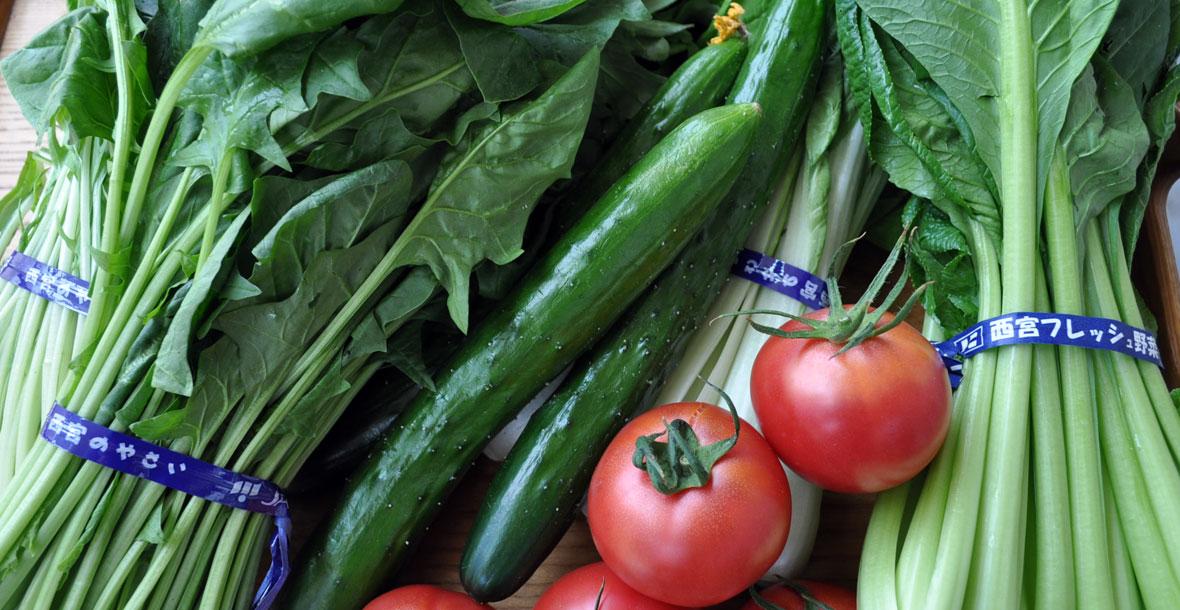 西宮産の野菜
